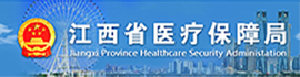 必威体育娱乐app下载医疗保障局