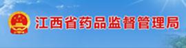必威体育娱乐app下载药品监督管理局